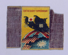 Matchbox cover with Japanese propaganda illustratio...
