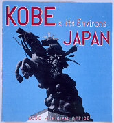 Tourist guide to Kobe, Japan (cover)