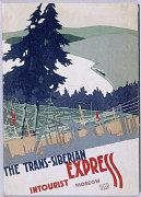 Буклет Транссибирского экспресса (обложка)