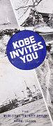 Tourist pamphlet about Kobe, Japan