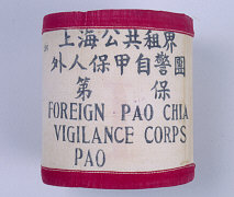 "Armband for ""Foreign Pao Chia Vigilance Corps..."