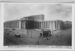 Московская почтовая открытка