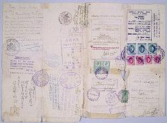 Удостоверение личности гражданина Польши (разворот)...