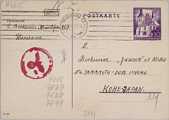 Postcard sent to Ruth Segal (front)