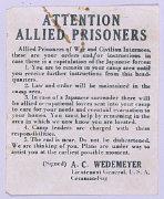 American propaganda announcement