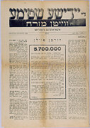 Yiddishe Shtime, December 1945