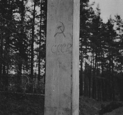 A post marked with Soviet symbols along the demarcation line between German- and Soviet-occupied Poland.