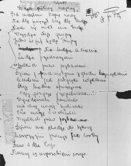 صفحة من يوميات يوجينيا هوخبرج كتبتها حين ما كانت مختبئة في برودي ببولندا. تحتوي الصفحة على جدول من الأحداث المهمة التي جرت خلال الحرب مثل موت وترحيل الأصدقاء والأهل. برودي, بولندا من يوليو 1943 إلى مارس 1944.