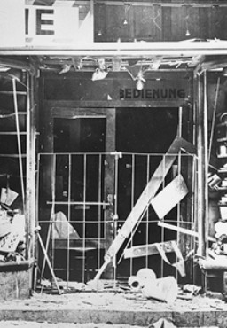 The exterior of a Jewish-owned business damaged by Austrian Nazi terror bombing before the annexation of Austria. Vienna, Austria, between 1933 and 1938.