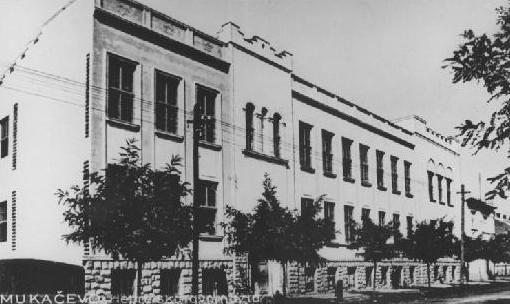 View of the Hebrew gymnasium (high school) in Munkacs. 1936.