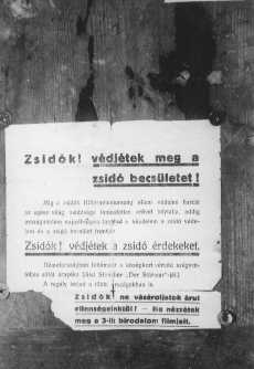 "This poster urges Jews to: ""Protect Jewish interests. Do not buy from our enemies. Do not watch their movies."" Hungary, 1937-1938."