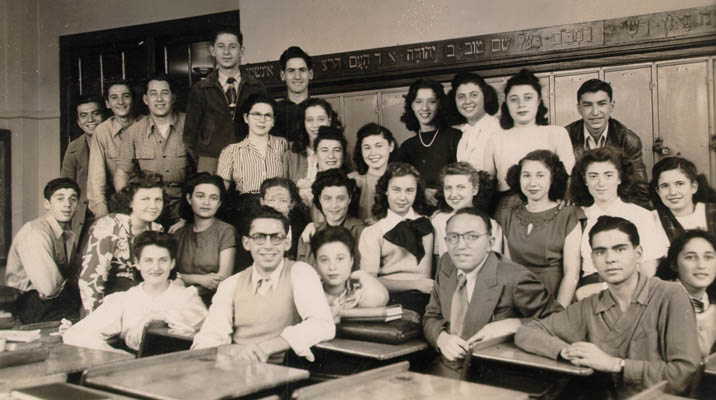 Dr. Horowitz's Hebrew class at Jefferson High School, Brooklyn, New York, 1947. (Regina is in top row, third from right, Professor Horowitz is in front row, third from right.)
