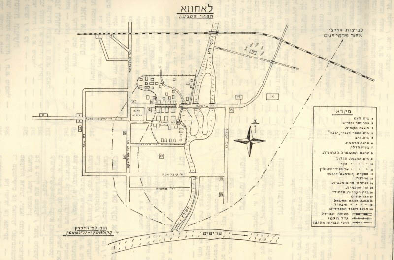 Map of showing Lachwa ghetto and surroundings (from Rishonim la-mered: Lachwa [First Ghetto to Revolt: Lachwa] (Tel Aviv: Entsyklopedyah shel Galuyot, 1957).