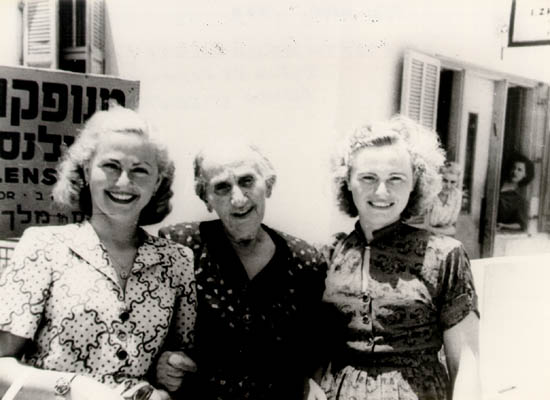 Amalie (left) with her grandmother and sister Pepka in Tel Aviv, Israel, 1949.