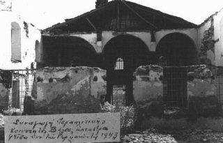 The ruins of a synagogue destroyed by the Germans in...