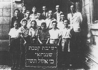 Religious school for Jewish refugee children.