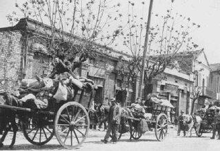 Judíos griegos de las provincias se trasladan a las...