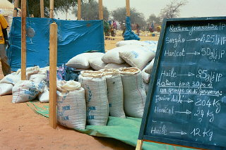Relief supplies in a refugee camp in eastern Chad for refugees from the Darfur region of neighboring Sudan. Jerry Fowler, Staff Director of the Museum's Committee on Conscience, visited in May 2004 to hear firsthand the refugees' accounts of the genocidal violence they faced and of being driven into the desert.