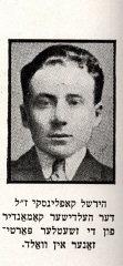Hershl Kaplinsky, commander of the Zhetl partisans...