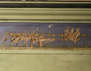 The damaged lintel above a Torah ark from a synagogue that was destroyed during Kristallnacht. Nentershausen, Germany, 1938.