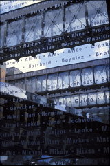 Detail of an interior bridge at the United States Holocaust...