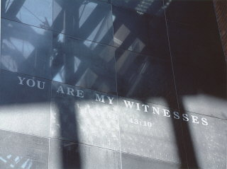 "The ""You Are My Witnesses"" wall in the Hall..."