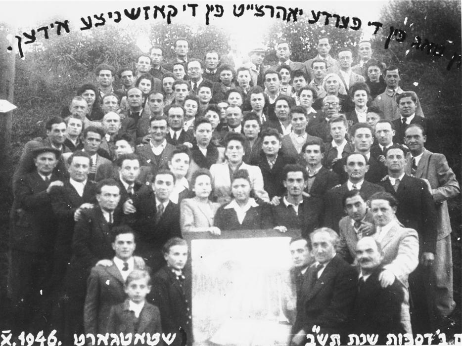 Group portrait of survivors from Kozienice at a memorial service for the community held in Stuttgart, Germany.