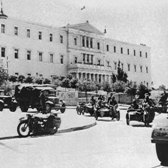 German troops in front of a government building in Athens during the occupation of the city.