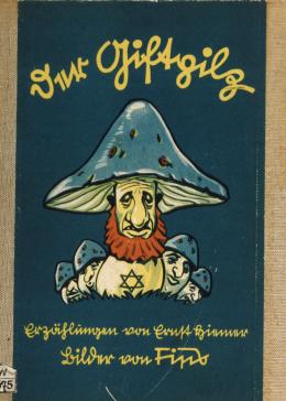 Cover of the antisemitic German children's book, Der Giftpilz (The Poisonous Mushroom).