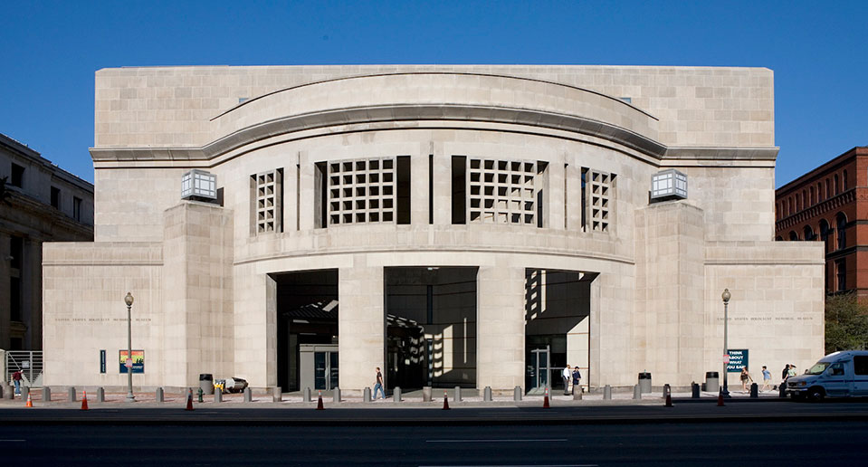 The 14th Street entrance to the US Holocaust Memorial Museum