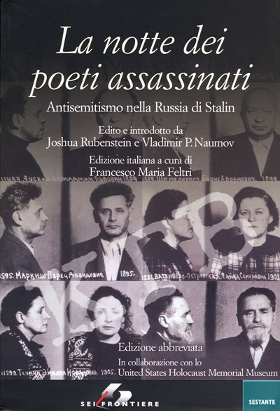 La notte dei poeti assassinati: Antisemitismo nella Russia di Stalin (This is a translation of the Abridged Edition above.)