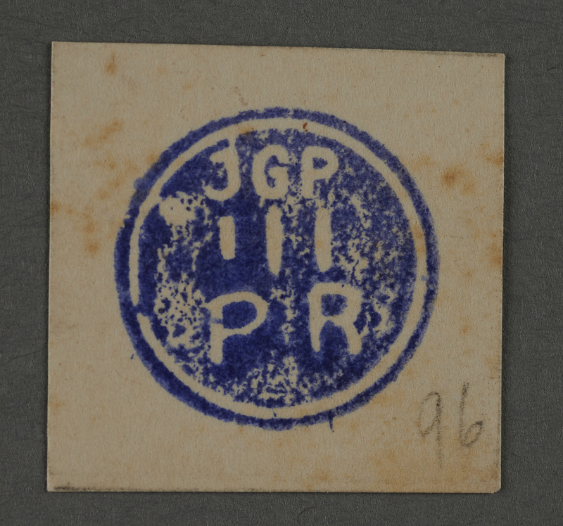 1995.89.1022 front Ink stamp impression from an administrative department of the Kovno ghetto