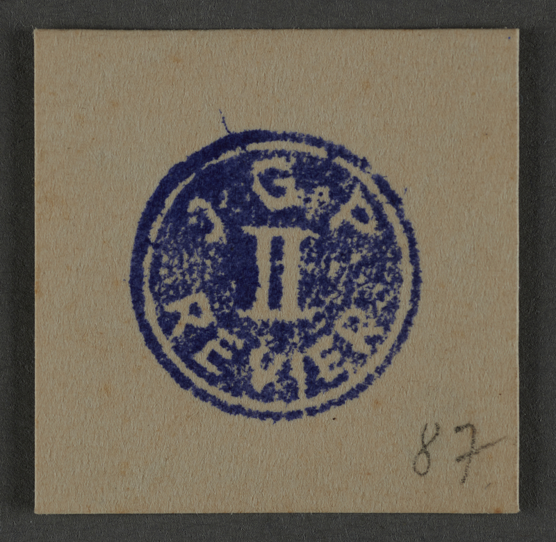 1995.89.1023 front Ink stamp impression from an administrative department of the Kovno ghetto