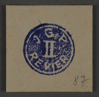 1995.89.1023 front Ink stamp impression from an administrative department of the Kovno ghetto  Click to enlarge