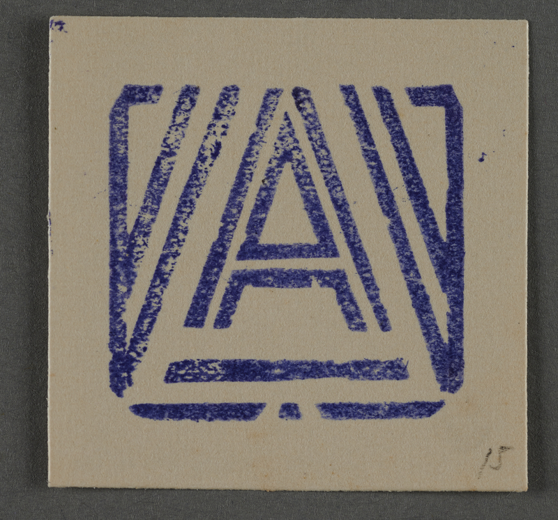 1995.89.1026 front Ink stamp impression from an administrative department of the Kovno ghetto