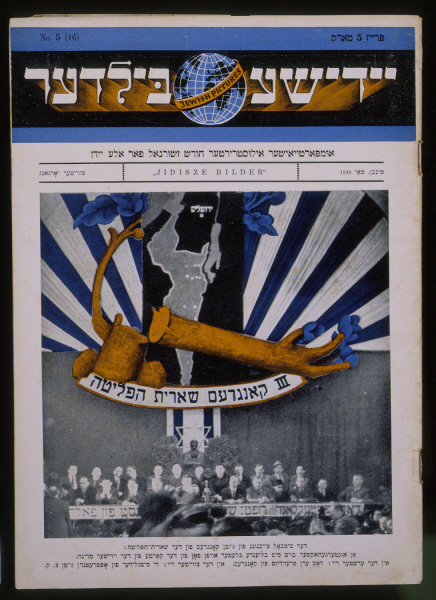 Jidisze Bilder cover with photo of Third Congress participants Third Congress of the Central Committee of the Liberated Jews in the U.S. Zone of Germany
