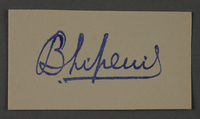 1995.89.1055 front Ink stamp impression signature of an official in the Kovno ghetto  Click to enlarge