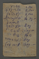 1995.89.1077 back Inscription from the Kovno ghetto  Click to enlarge
