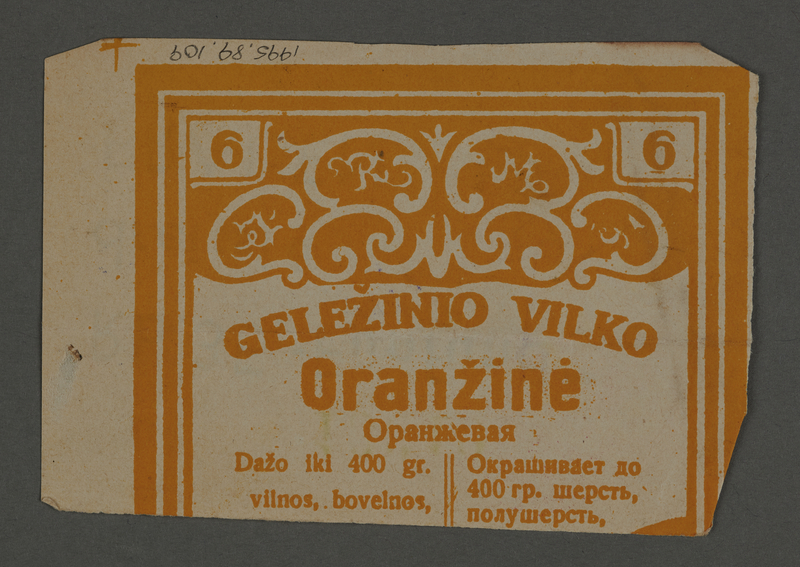 1995.89.109 back Ration coupon from the Kovno ghetto