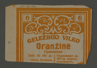 1995.89.109 back Ration coupon from the Kovno ghetto  Click to enlarge