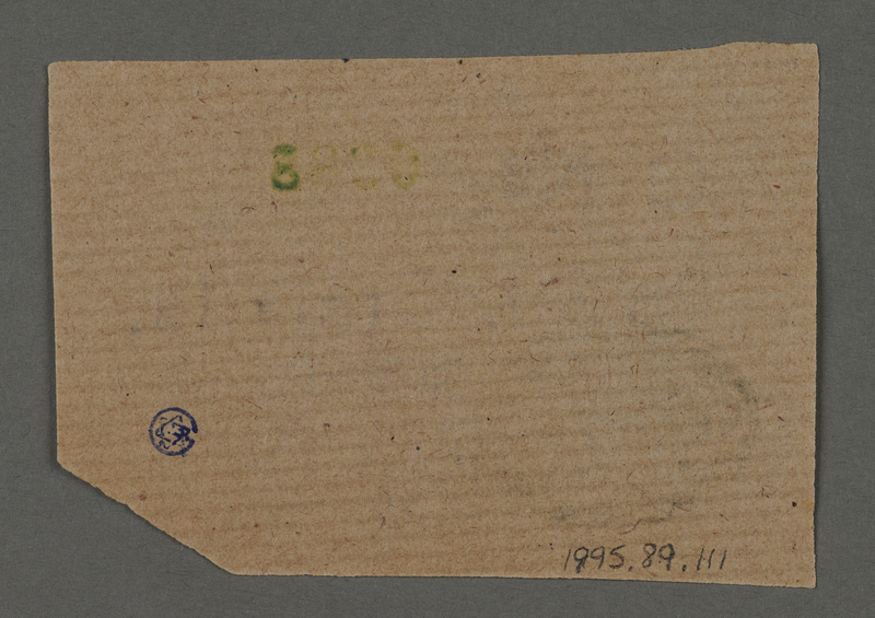 1995.89.111 back Ration coupon from the Kovno ghetto