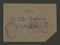 1995.89.112 front Ration coupon from the Kovno ghetto  Click to enlarge