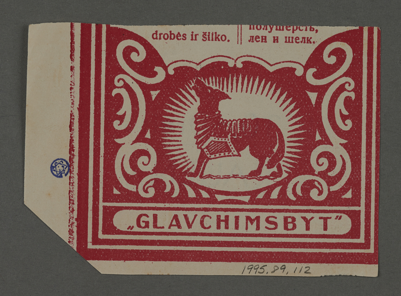 1995.89.112 back Ration coupon from the Kovno ghetto