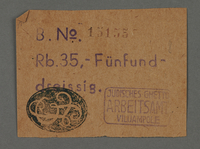 1995.89.115 front Ration coupon from the Kovno ghetto  Click to enlarge
