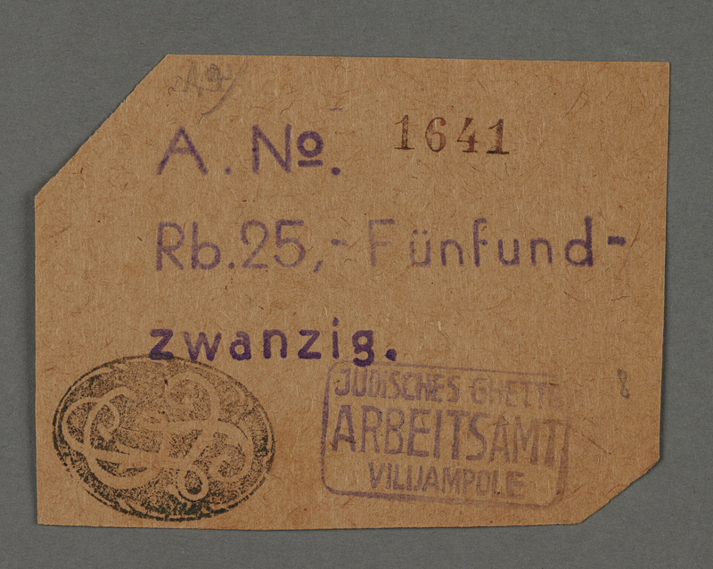 1995.89.116 front Ration coupon from the Kovno ghetto