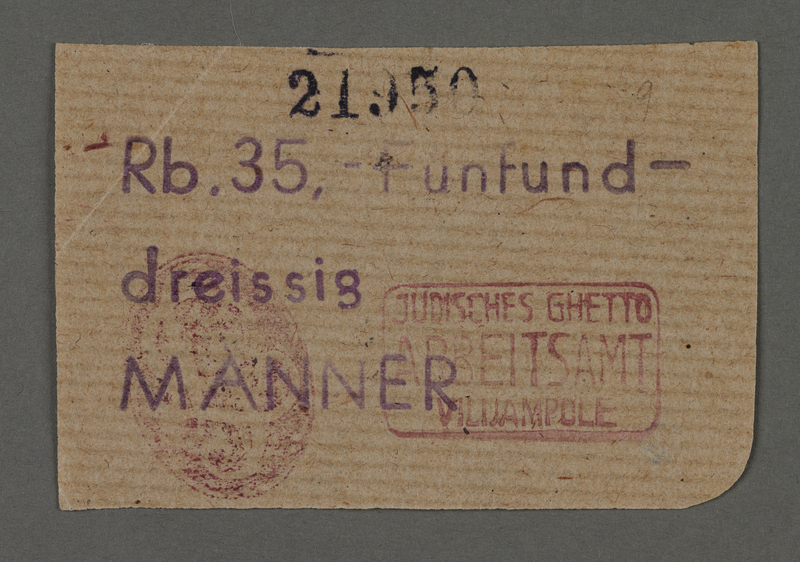 1995.89.117 front Ration coupon from the Kovno ghetto
