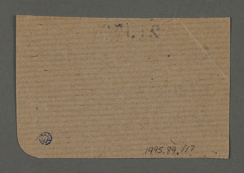 1995.89.117 back Ration coupon from the Kovno ghetto