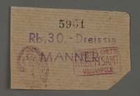 1995.89.118 front Ration coupon from the Kovno ghetto  Click to enlarge