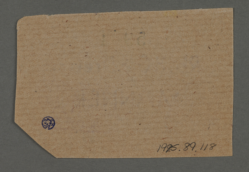 1995.89.118 back Ration coupon from the Kovno ghetto