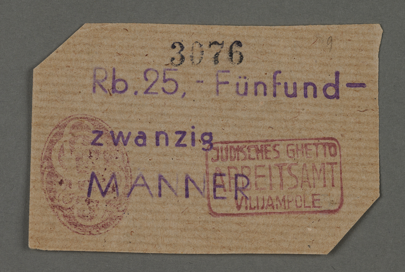 1995.89.119 front Ration coupon from the Kovno ghetto